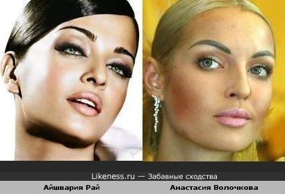 Блондинка и шатенка - Анастасия Волочкова и Айшвария Рай
