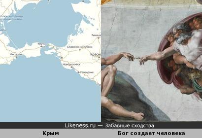 Карта Крыма напомнила картину Микеланджело