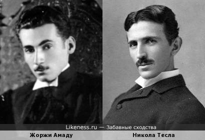 Жоржи Амаду и Никола Тесла