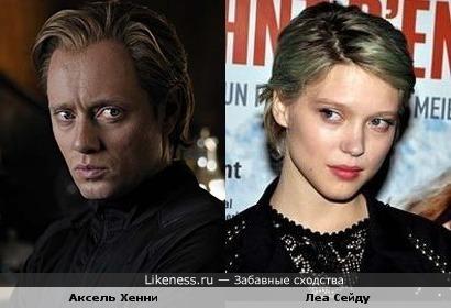 Леа Сейду похожа на Акселя Хенни