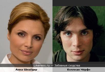 Анна Шнайдер похожа на Киллиана Мёрфи