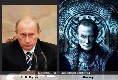 """Владимир Владимирович чем-то (носом, наверное) похож на вампира Виктора из """"Другого мира"""""""