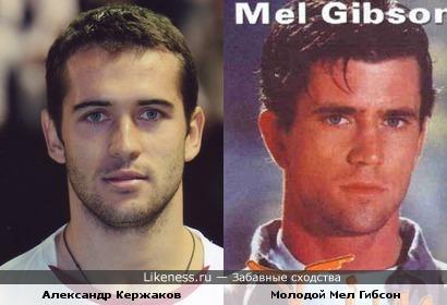 Александр Кержаков очень похож на молодого Мела Гибсона