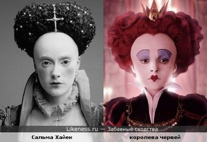Сальма Хайек и королева червей