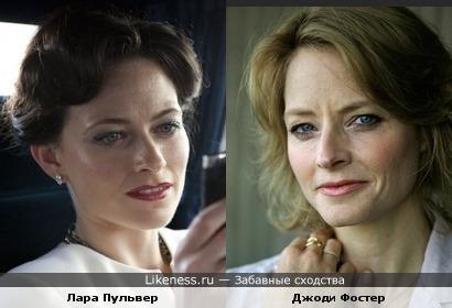 Лара Пульвер (Ирен Адлер из сериала о Шерлоке) похожа на Джоди Фостер
