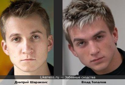 У Дмитрия Шаракоиса и Влада Топалова есть что-то общее