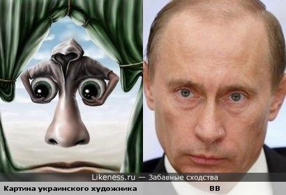 Авторская задумка или..?) Путин и картина украинского художника