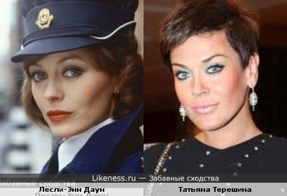 Татьяна Терешина похожа на Лесли-Энн Даун