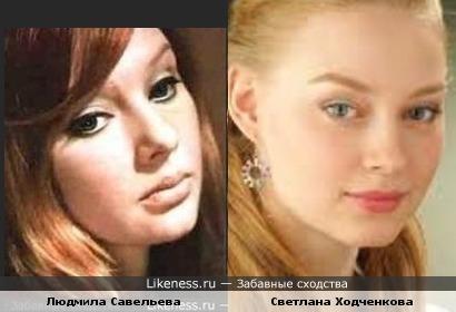 Светлана Ходченкова напомнила мне Людмилу Савельеву