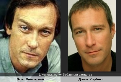 Джон Корбетт напоинил Олега Янковского