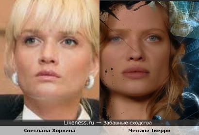 Светлана Хоркина И Мелани Тьерри