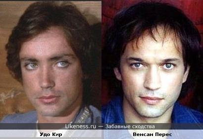 Удо Кир и Венсан Перес