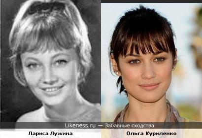 Ольга Куриленко и Лариса Лужина