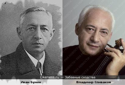 Иван Бунин и Владимир Спиваков
