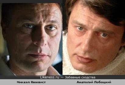 Микаэл Нюквист и Анатолий Лобоцкий