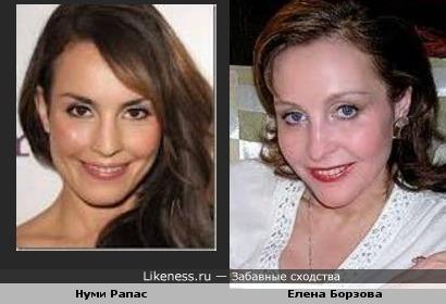 Нуми Рапас и Елена Борзова