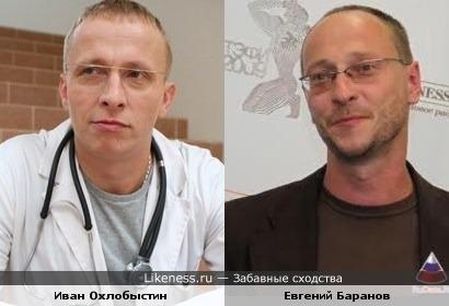 Иван Охлобыстин и Евгений Баранов