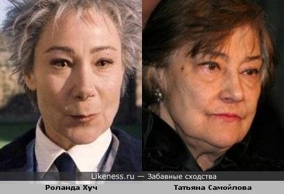 Роланда Хуч похожа на Татьяну Самойлову