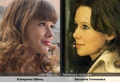 Катерина Шпиц и Евгения Симонова