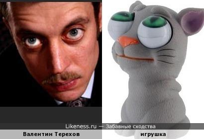 Валентин Терехов похож на пучеглазика