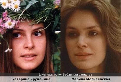 Екатерина Крупенина и Марина Могилевская