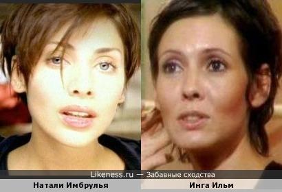 Натали Имбрулья и Инга Ильм