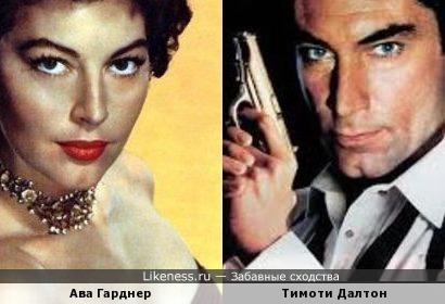 Ава Гарднер и Тимоти Далтон -красивые люди похожи)))