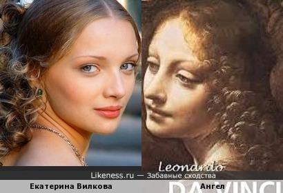 Ангел с картины Да Винчи похож на Екатерину Вилкову