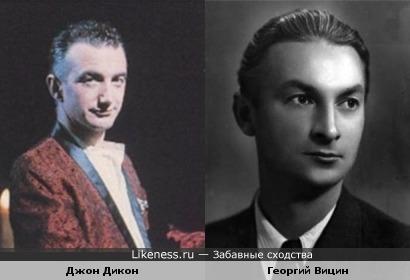 Джон Дикон (Queen) очень похож на Георгия Вицина