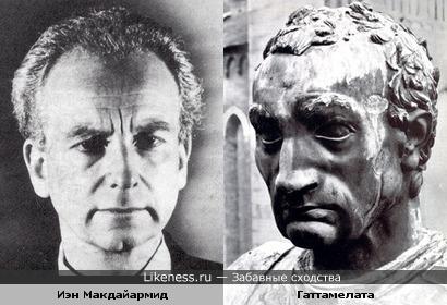 """Актёр Иэн Макдайармид и Гаттамелата со скульптуры """"Конная статуя кондотьера гаттамелаты"""""""