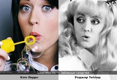 Кэти Перри и Роджер Тейлор (Queen) похожи