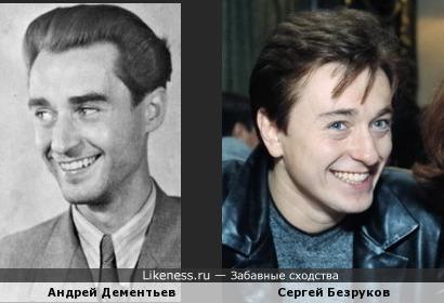 Поэт Андрей Дементьев и актёр Сергей Безруков