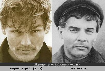 Мортен Харкет из А-ХА похож на Ленина В.И.