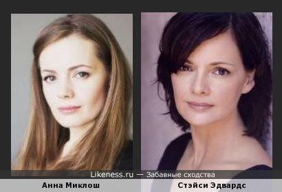 Анна Миклош и Стэйси Эдвардс