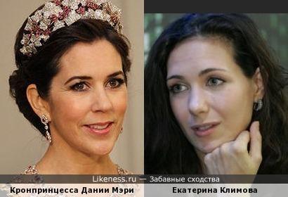 Кронпринцесса Дании Мэри и Екатерина Климова