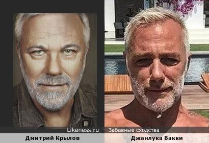 Дмитрий Крылов и Джанлука Вакки