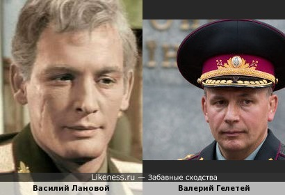 """Офицеры"