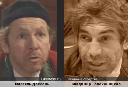"""М.Доссонь (""""Без семьи"""") и В.Толоконников (""""Собачье сердце"""")"""