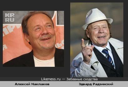 Маклаков похож на Радзинского