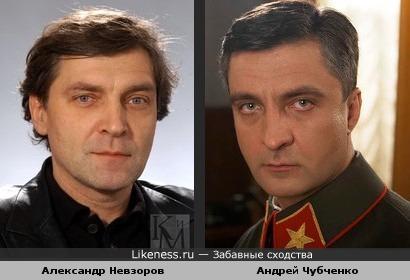 Андрей Чубченко и Александр Невзоров )