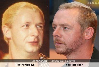 Саймон Пегг похож на Роба Хэлфорда