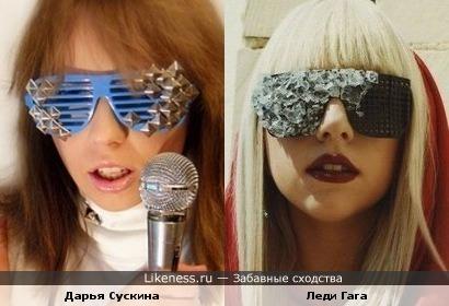 Дарья Сускина похожа на Леди Гага