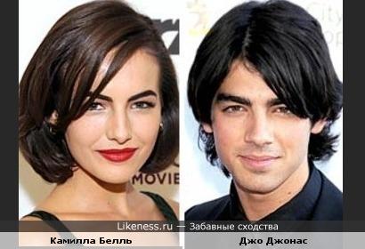 Бывшие парень и девушка похожи