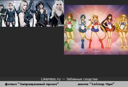 "героини ""Запрещенного приема"" и героини ""Сейлор Мун"""