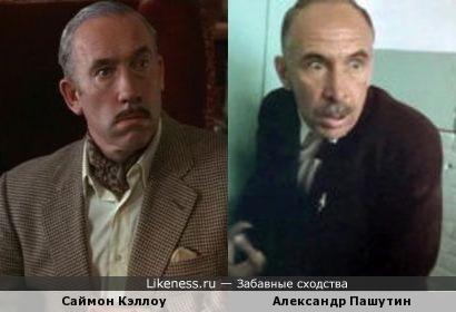 Саймон Кэллоу и Александр Пашутин
