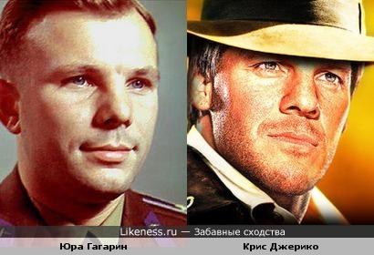 Юра Гагарин похож на Криса Джерико