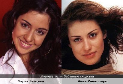 Мария Зайцева из группы Ассорти похожа на Анну Ковальчук