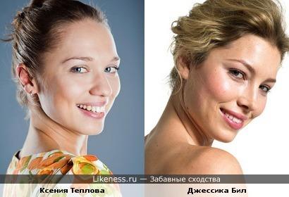 """Ксения из """"Даёжь молодёжь"""" похожа на актрису Джессику"""