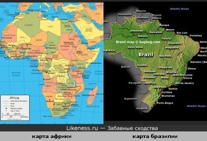 карта африки пахож на карту бразилии