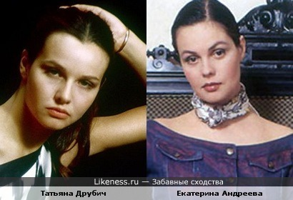 Татьяна Друбич показалась похожа на Екатерину Андрееву(почему-сам не знаю)